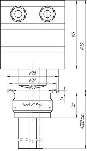 Датчик ДЖС-7М габаритный чертеж