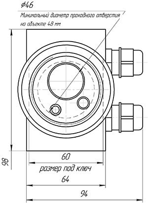 Датчик ДЖС-7 габаритный чертеж