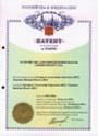 Патент на устройство для определения массы сжиженного газа