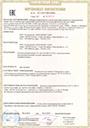 Сертификат на Взрывозащищенность ТС